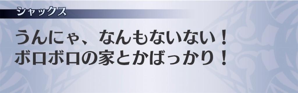 f:id:seisyuu:20211012153226j:plain