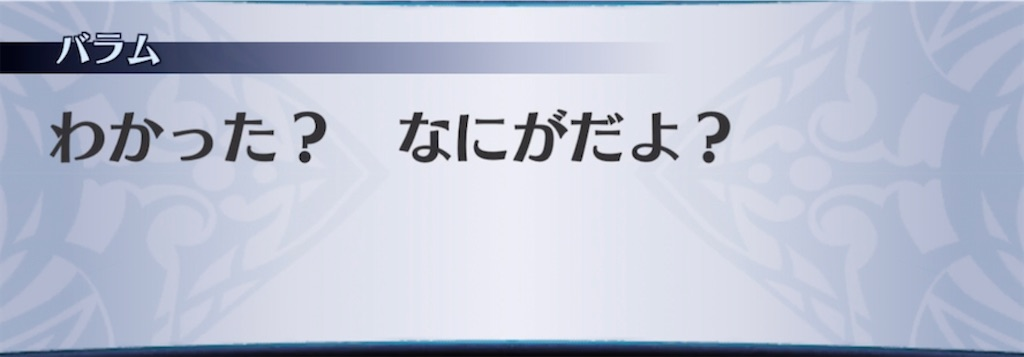 f:id:seisyuu:20211012154134j:plain