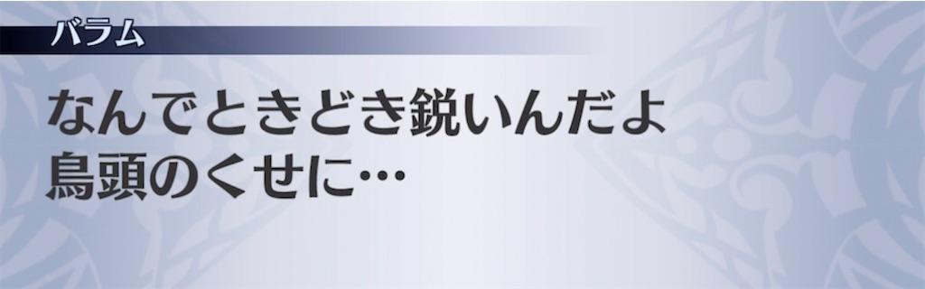f:id:seisyuu:20211012154143j:plain