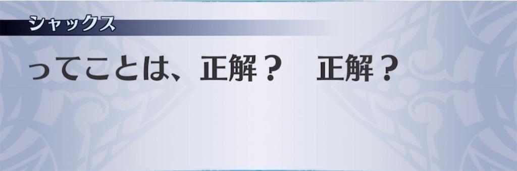 f:id:seisyuu:20211012154605j:plain