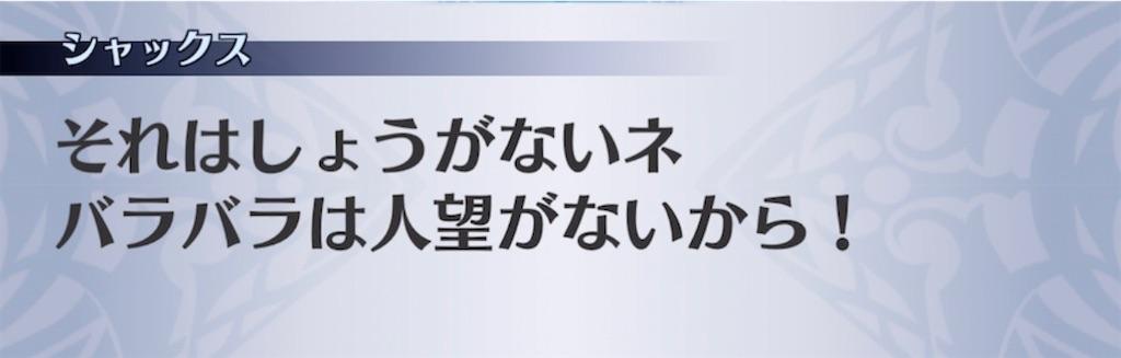 f:id:seisyuu:20211012154701j:plain