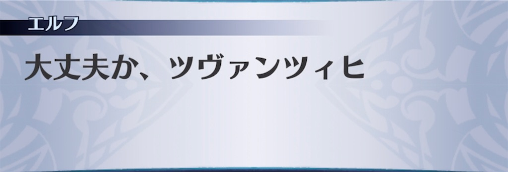 f:id:seisyuu:20211012154929j:plain