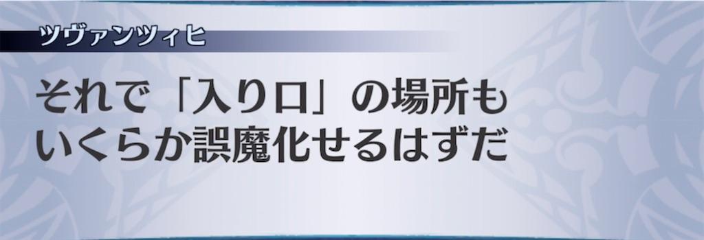 f:id:seisyuu:20211012155049j:plain
