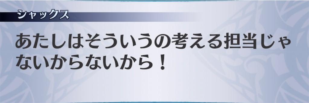 f:id:seisyuu:20211012155135j:plain