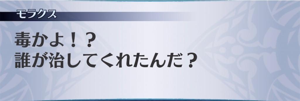 f:id:seisyuu:20211012182051j:plain