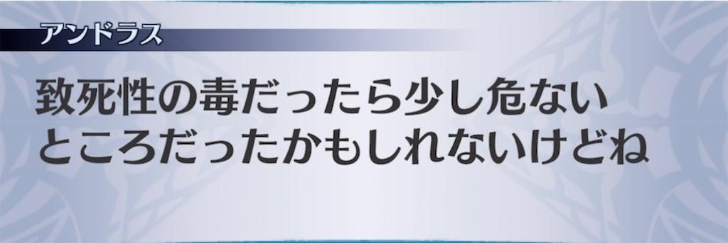 f:id:seisyuu:20211012182155j:plain