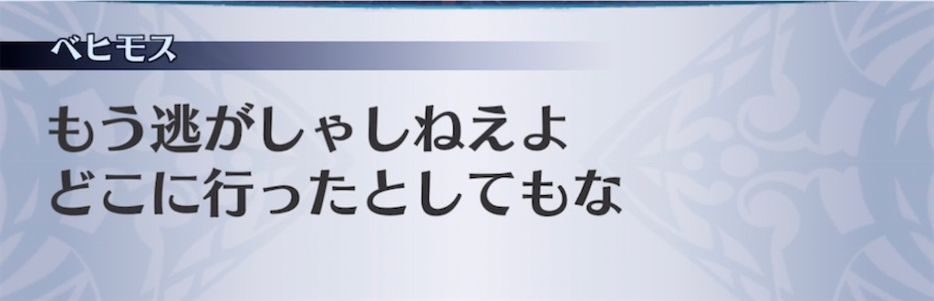 f:id:seisyuu:20211012182235j:plain