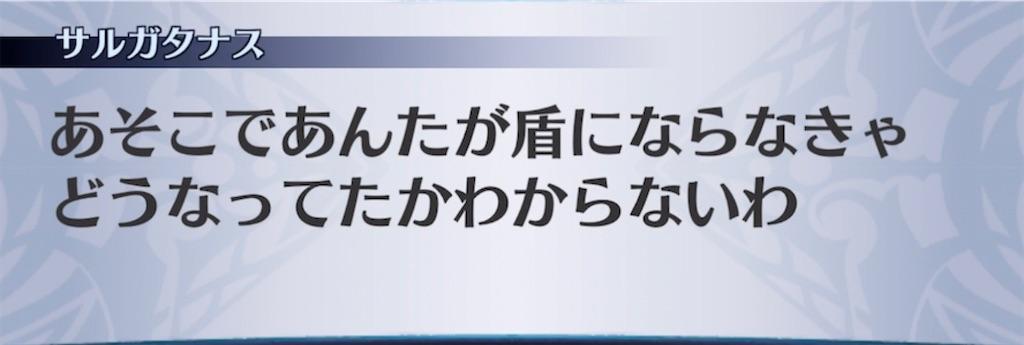 f:id:seisyuu:20211012182421j:plain