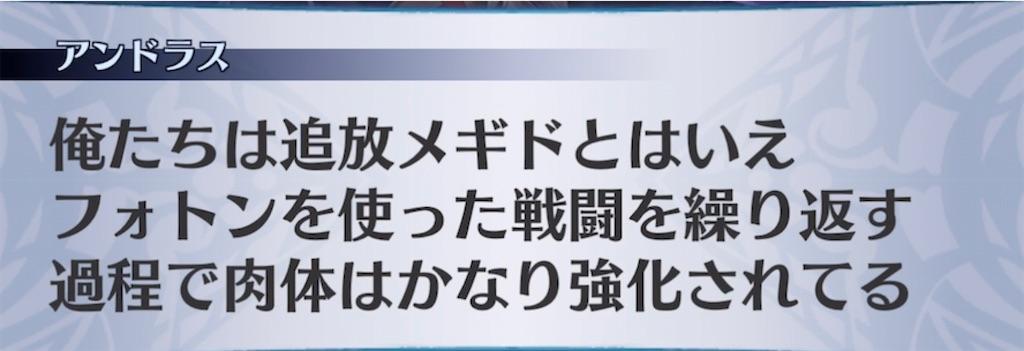 f:id:seisyuu:20211012182426j:plain