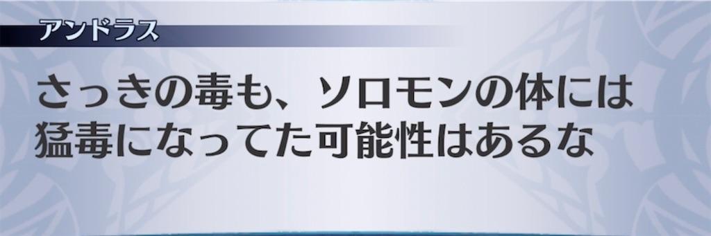 f:id:seisyuu:20211012182428j:plain