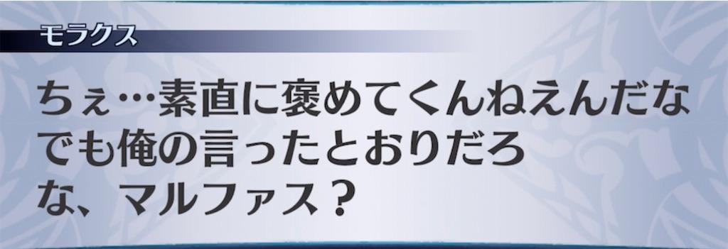 f:id:seisyuu:20211012182525j:plain