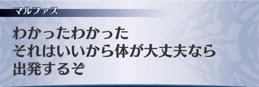 f:id:seisyuu:20211012182530j:plain