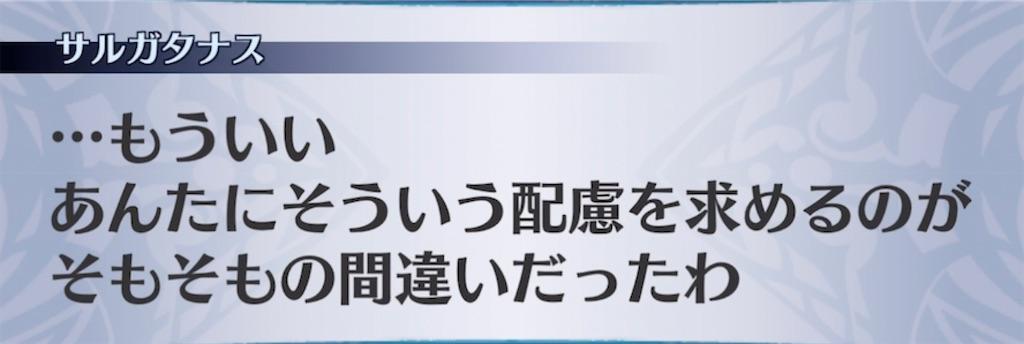 f:id:seisyuu:20211012182609j:plain