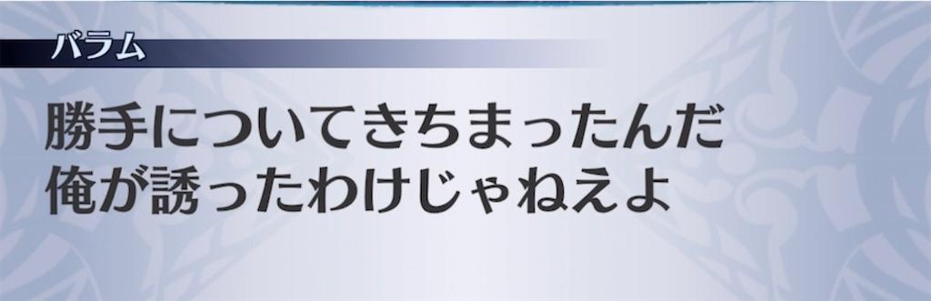 f:id:seisyuu:20211012182948j:plain