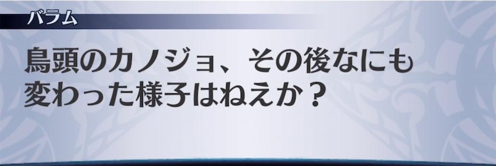 f:id:seisyuu:20211012183033j:plain