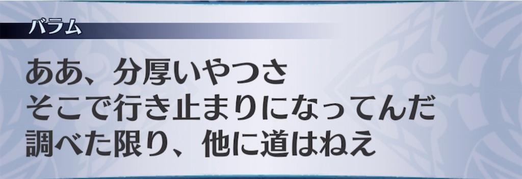 f:id:seisyuu:20211012183142j:plain