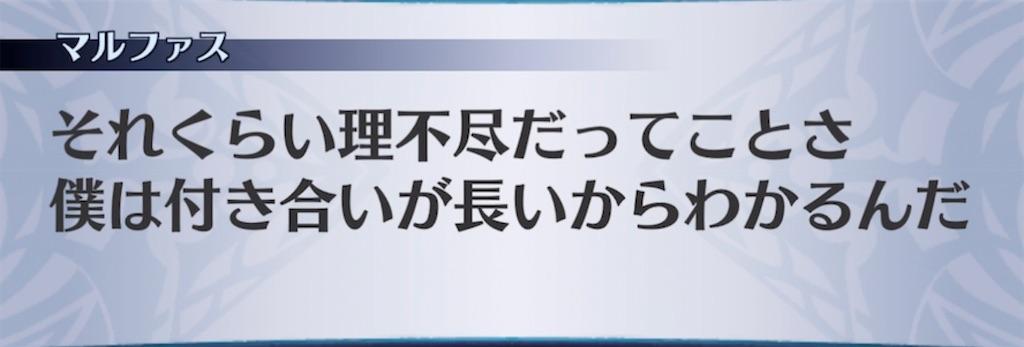 f:id:seisyuu:20211012183433j:plain