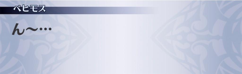 f:id:seisyuu:20211012183607j:plain