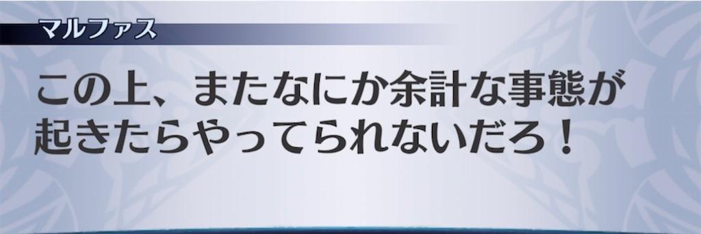 f:id:seisyuu:20211012184322j:plain