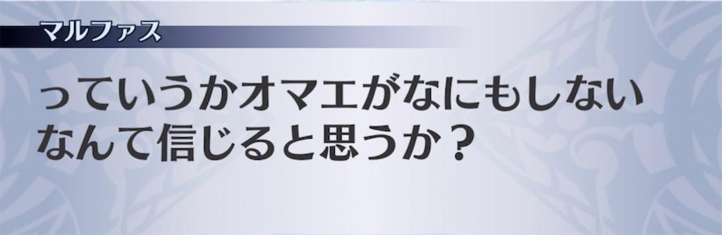 f:id:seisyuu:20211012184431j:plain