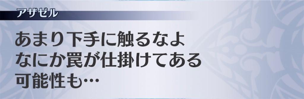 f:id:seisyuu:20211012184437j:plain