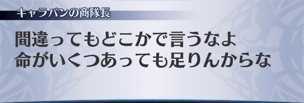 f:id:seisyuu:20211012235710j:plain