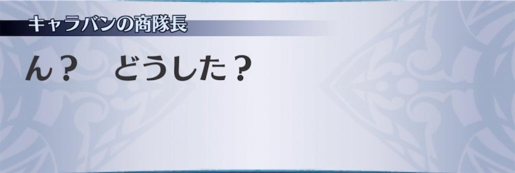 f:id:seisyuu:20211012235901j:plain