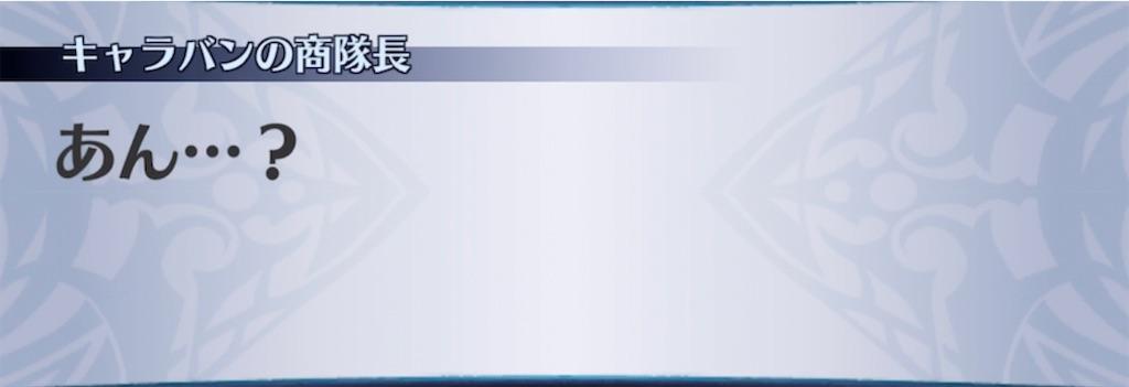 f:id:seisyuu:20211012235909j:plain