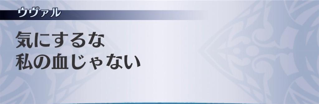 f:id:seisyuu:20211013000007j:plain