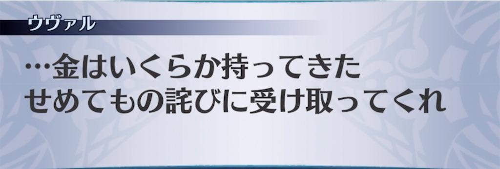 f:id:seisyuu:20211013000123j:plain