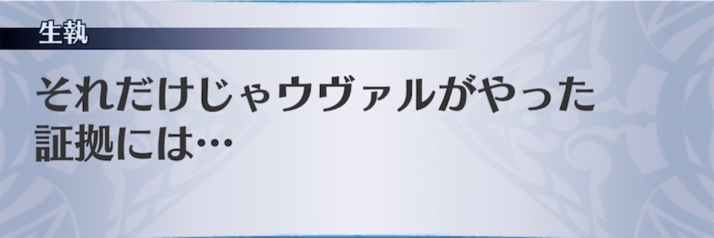 f:id:seisyuu:20211013000238j:plain