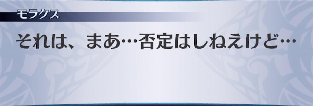f:id:seisyuu:20211013000442j:plain