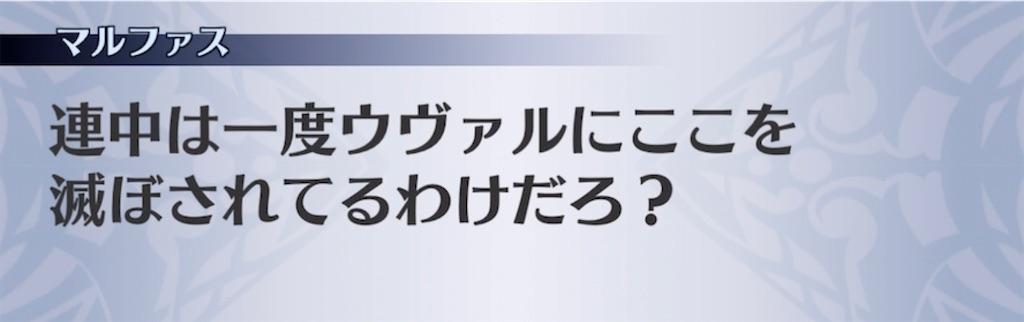f:id:seisyuu:20211013000716j:plain