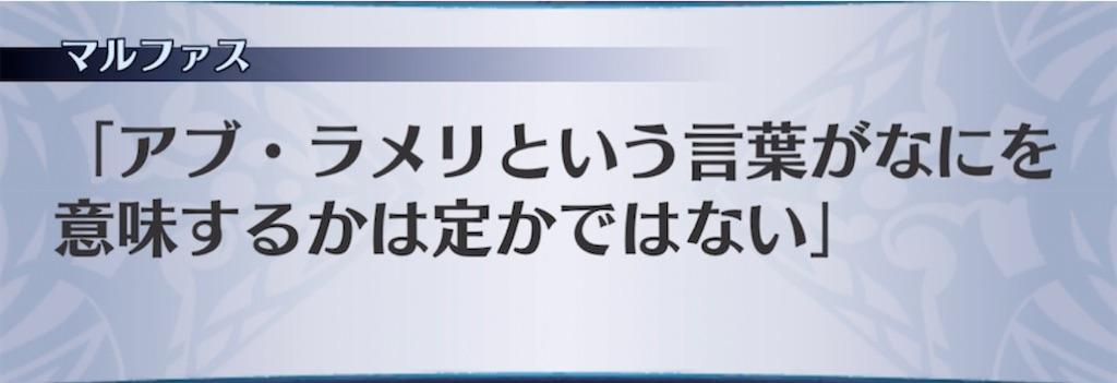 f:id:seisyuu:20211013000811j:plain
