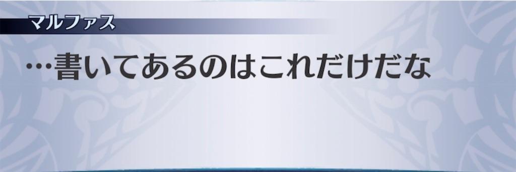f:id:seisyuu:20211013000938j:plain