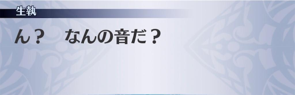f:id:seisyuu:20211013001744j:plain