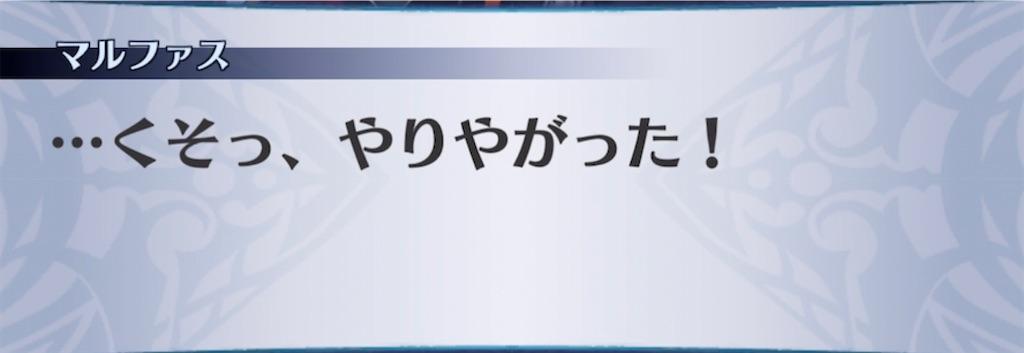 f:id:seisyuu:20211013001746j:plain