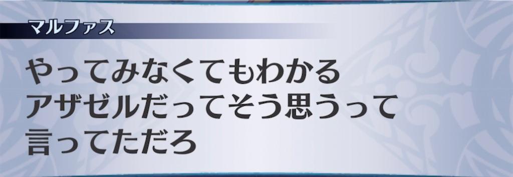 f:id:seisyuu:20211013001921j:plain