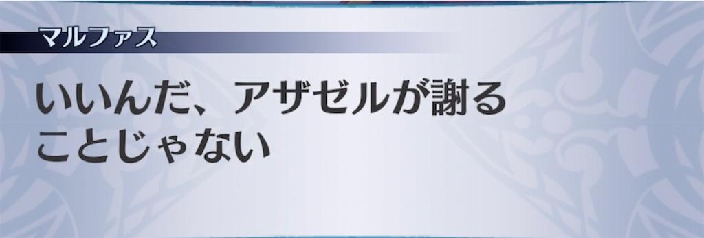 f:id:seisyuu:20211013001926j:plain