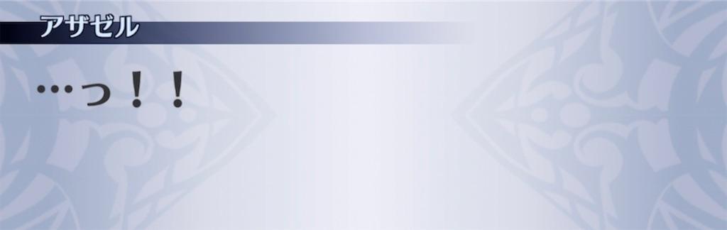 f:id:seisyuu:20211013002029j:plain