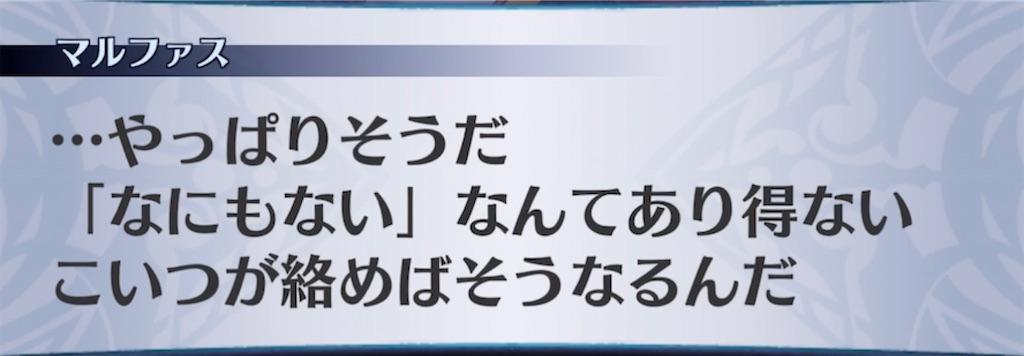 f:id:seisyuu:20211013002031j:plain