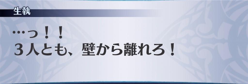 f:id:seisyuu:20211013002138j:plain
