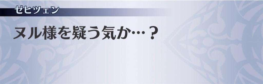 f:id:seisyuu:20211013011040j:plain