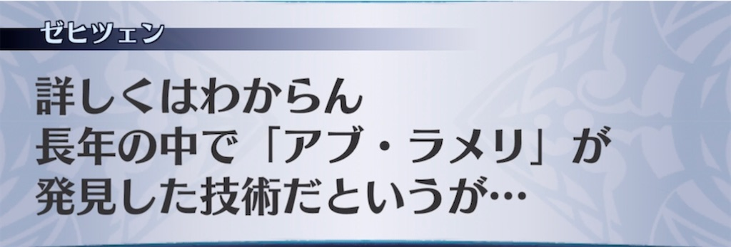 f:id:seisyuu:20211013011044j:plain