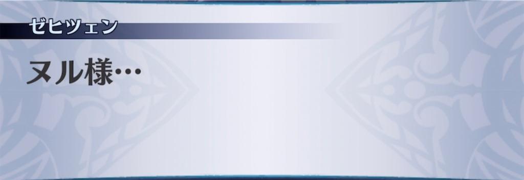 f:id:seisyuu:20211013011144j:plain