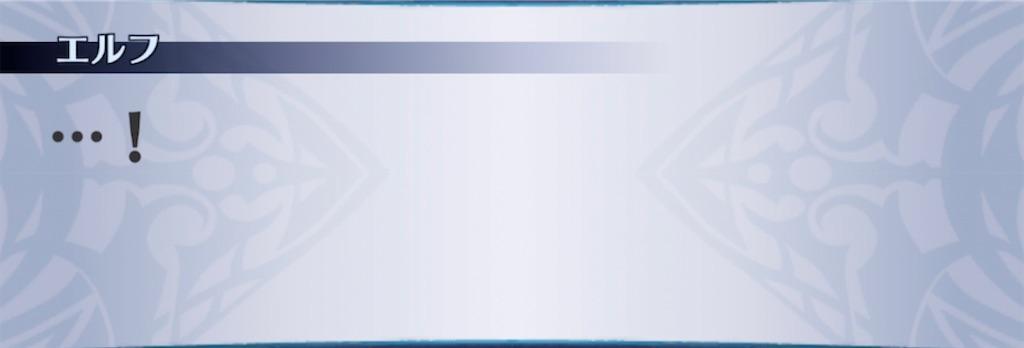 f:id:seisyuu:20211013011148j:plain