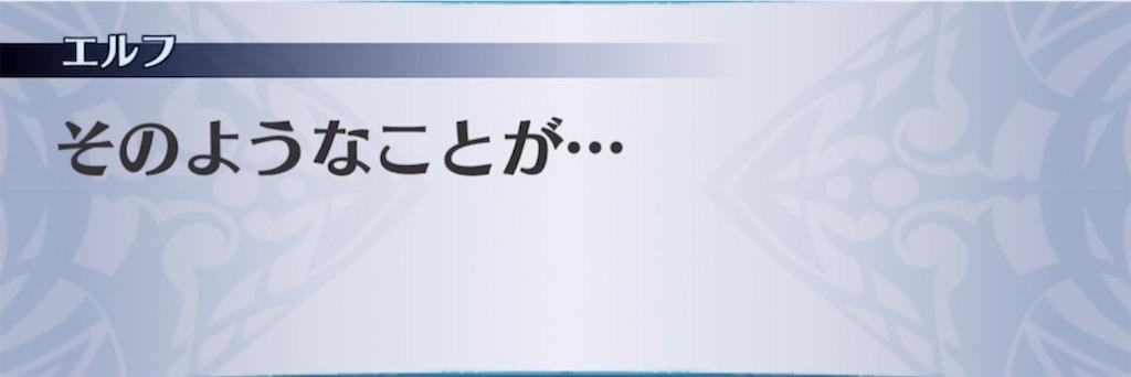 f:id:seisyuu:20211013011258j:plain