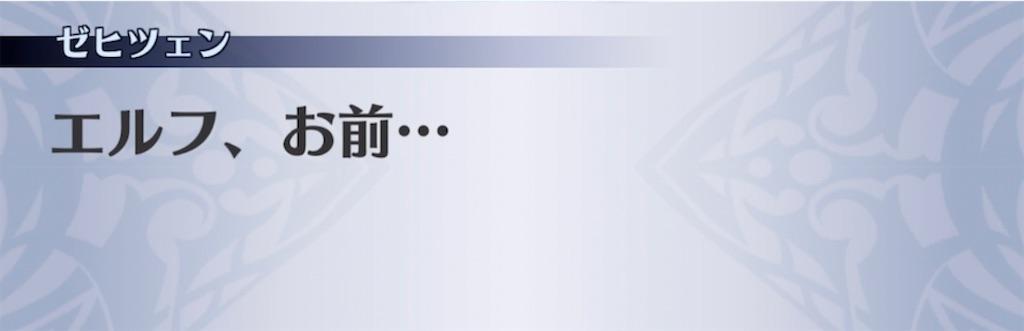 f:id:seisyuu:20211013011354j:plain
