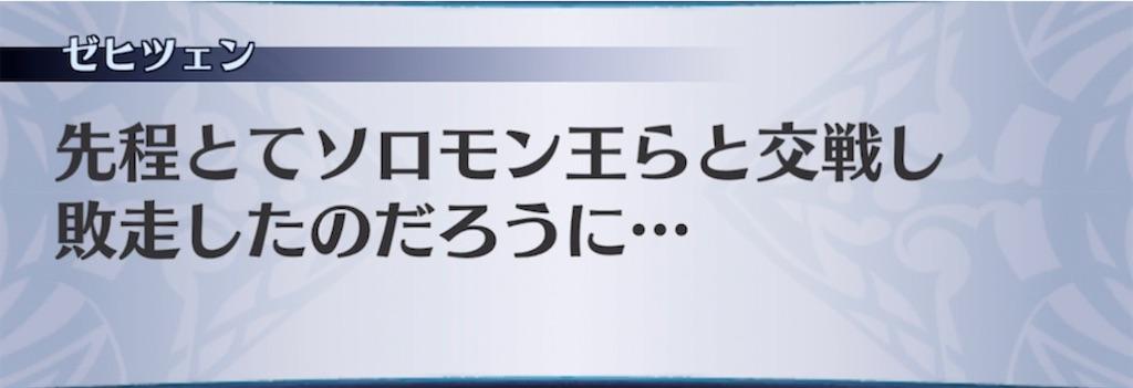 f:id:seisyuu:20211013011442j:plain