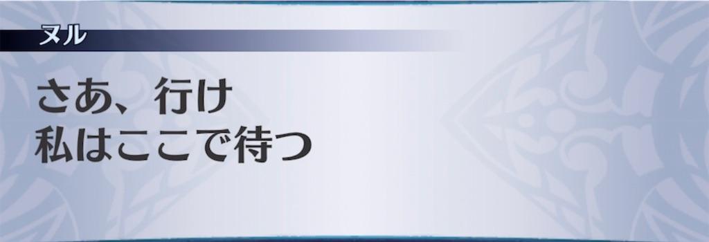 f:id:seisyuu:20211013011540j:plain